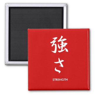 Strength - Tsuyosa Fridge Magnet