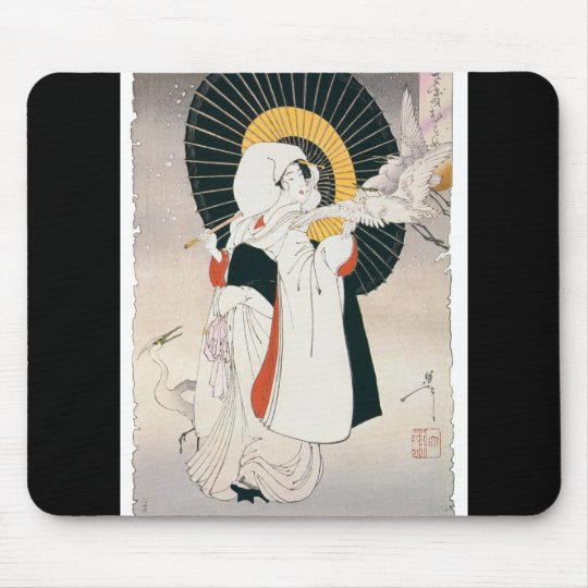 Strikingly beautiful painting of Japanese Woman Mouse Pad