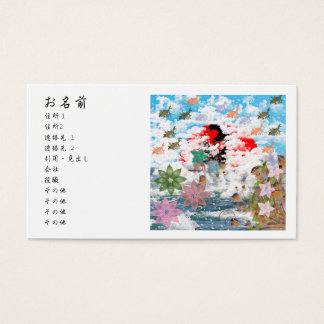 Stripe common coastal highway and carp business card