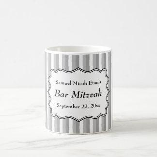 Stripe Pattern Bar Mitzvah Coffee Mug