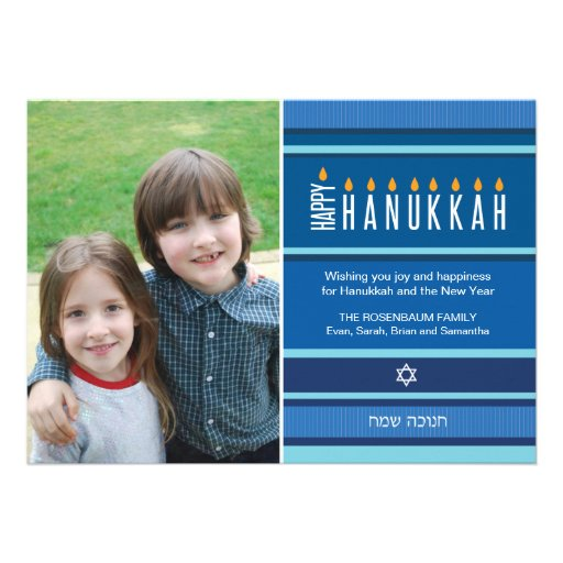 Striped Hanukkah Candles Personalized Invites