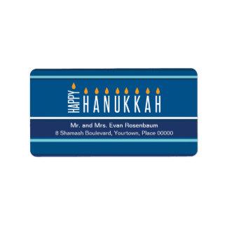 Striped Hanukkah Candles Return Address Label
