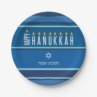 Striped Hanukkah Menorah Candles Paper Plate