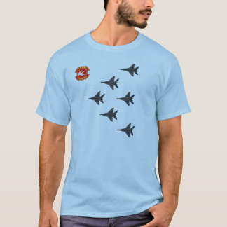 Strizhi Swifts T-Shirt