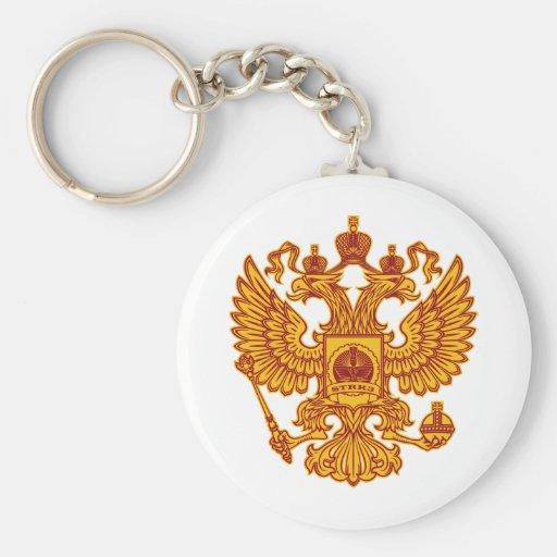 Strk3 Crest Logo Keychain
