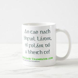 """""""Strong tea"""" Mug"""
