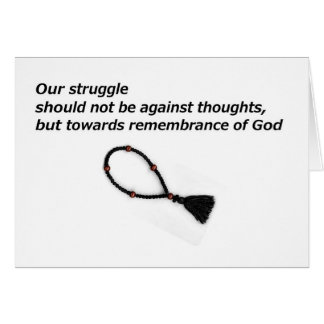 Struggle - card