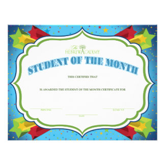 Student of the Month Flyer
