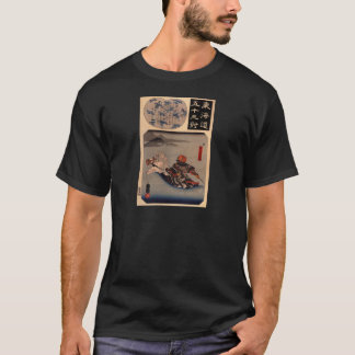Study of a Gold-mantled Chloropsis by Ustad Mansur T-Shirt