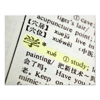 Study written in Chinese 4.25x5.5 Paper Invitation Card