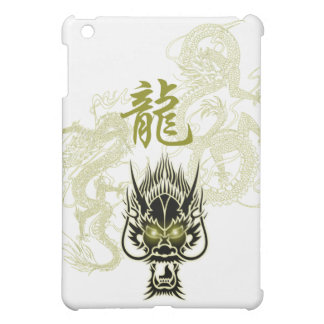 Style of the Black Dragon Cover For The iPad Mini