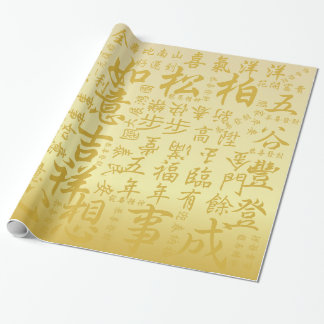 Stylish Chinese New Year Blessing Festive Gold 吉祥語 Wrapping Paper