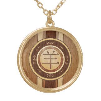 Stylish Faux Wood Year of the Goat Round Pendant Necklace