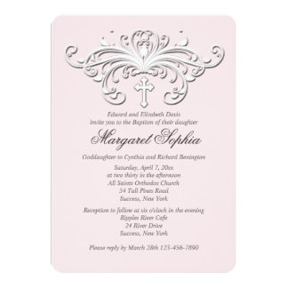 "Stylish Grace Religious Occasion Invitation 5"" X 7"" Invitation Card"