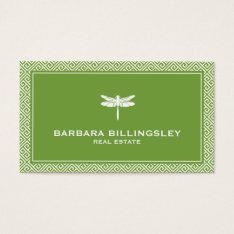 Stylish Realtor, Interior Designer Dragonfly Green Business Card at Zazzle