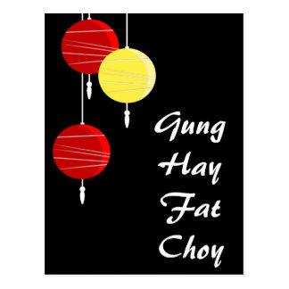 Stylized Chinese Lanterns Postcard