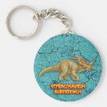Styracosaurus Key Chain