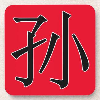 sūn - 孙 (grandson) coaster