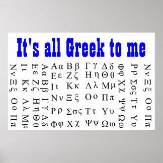 Su todo el Griego a mí poster