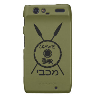 Subdued Maccabee Shield And Spears Droid RAZR Cases
