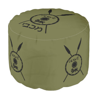 Subdued Maccabee Shield And Spears Round Pouf