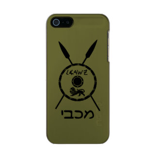 Subdued Maccabee Shield And Spears Metallic iPhone SE/5/5s Case