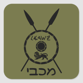 Subdued Maccabee Shield And Spears Square Sticker