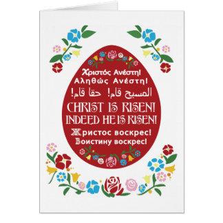 """Suben a """"Cristo!"""" Tarjeta de Pascha con el huevo r"""