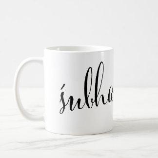 Śubha savēra Good Morning Punjabi Mug