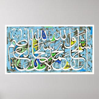 Subhanallahil islámico del wabihamdihi del posters