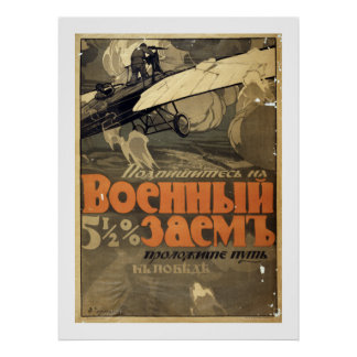 """""""Subscribe to the war Loan"""" (white) Posters"""