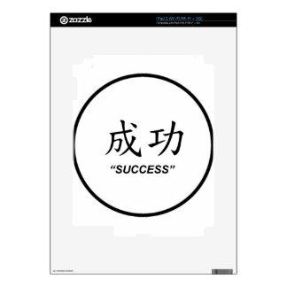 """Success"" Chinese symbol design iPad 2 Skin"