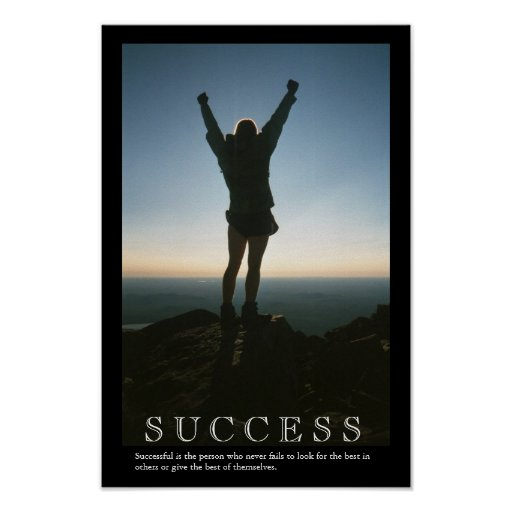 SUCCESS Motivational Poster Print