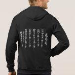 Sudadera con capucha de la cremallera de Kun del i
