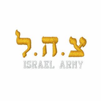 Sudadera con capucha del ejército de Israel - CA -