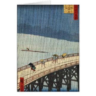 Sudden Shower over Shin-Ōhashi bridge and Atake (大 Card