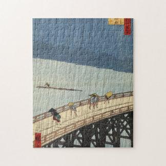 Sudden Shower over Shin-Ōhashi bridge and Atake (大 Jigsaw Puzzle