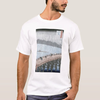 Sudden Shower over Shin-Ohashi Bridge and T-Shirt