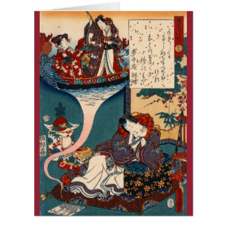 Sueño de 1854 tarjeta de felicitación grande