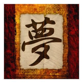Sueño del zen del kanji fotos