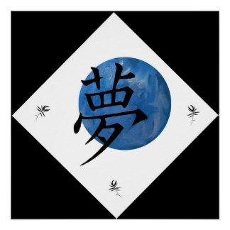 Sueño en kanji perfect poster