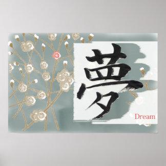 Sueño kanji poster