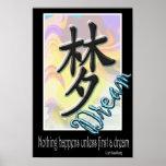 Sueño - símbolo chino poster