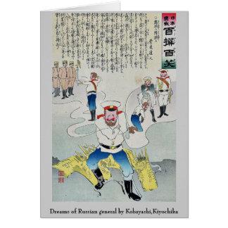 Sueños del general ruso por Kobayashi, Kiyochika Tarjeta Pequeña