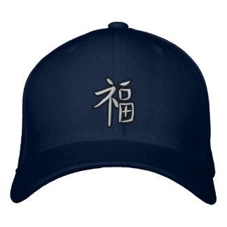 Suerte de Fuku Gorra De Beisbol