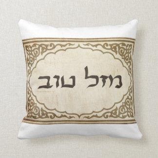 Suerte hebrea judía de Mazel Tov buena Almohadas