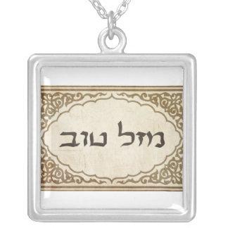 Suerte hebrea judía de Mazel Tov buena Collar Plateado