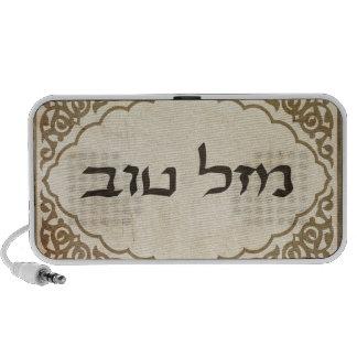 Suerte hebrea judía de Mazel Tov buena iPod Altavoz