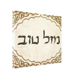 Suerte hebrea judía de Mazel Tov buena Lona Estirada Galerías