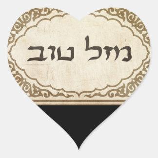 Suerte hebrea judía de Mazel Tov buena Calcomanía Corazón